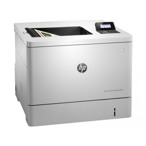 Imprimante Second Hand HP Color LaserJet M552